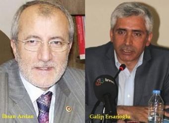 """Vurgunu vurup kurdular… Diyarbakır'da """"AKP üniversitesi"""""""